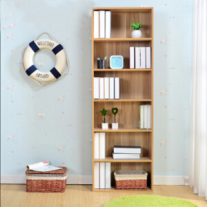 富兰迪 环保自由组合书柜多色可选 亲子儿童学生DIY多层书橱组合收纳架落地置物架