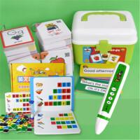 小学英语单词卡片幼儿启蒙全套英文字母小学生点读笔随身儿童闪卡