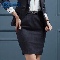 【1件7折 2件6折】女先生秋装新款女装大码条纹女式职业西装裙包臀裙半身裙一步裙短裙