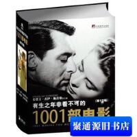 【旧书二手书9成新】有生之年非看不可的1001部电影(第10版)