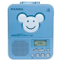 熊猫(PANDA) F-322复读机正品磁带录音机英语学习机 蓝色
