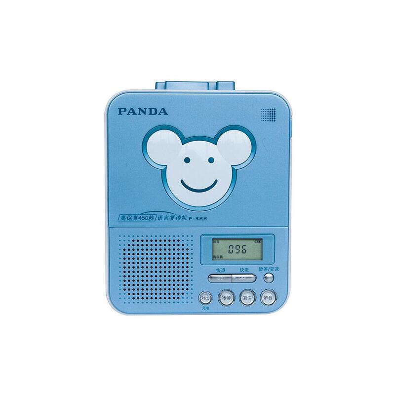 熊猫(PANDA) F-322复读机正品磁带录音机英语学习机 蓝色学生学习 买充电套装 磁带复读机