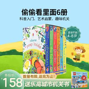Peep Inside 6本盒装精装 Usborne洞洞书系列 偷偷看里面 英文原版进口正版 亲子共读翻翻纸板书 幼儿启蒙认知英文原版绘本 送音频 Peep Inside the Garden