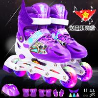 男女溜冰鞋儿童全套装小孩儿旱冰轮滑鞋闪光