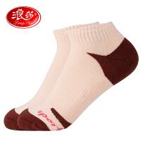 【6双装】浪莎毛圈袜女加厚船袜女秋冬季厚棉袜短筒毛巾袜地板袜袜子女短袜
