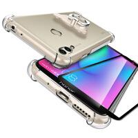 华为荣耀8C手机套 华为 荣耀8c手机保护壳 荣耀8c手机壳套 透明硅胶全包防摔气囊保护套