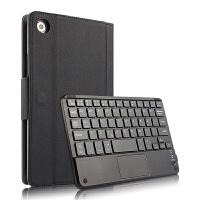 华为平板M5蓝牙键盘8.4英寸保护套SHT-W09/AL09电脑无线键盘皮套支撑套防摔外壳送钢化膜 黑色【华为M5 8