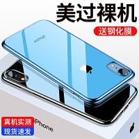 iPhone XR手机壳苹果XR透明新款iPhoneXR超薄潮牌9全包防摔套xr保护套10R硅胶女款 【1:1真机开孔