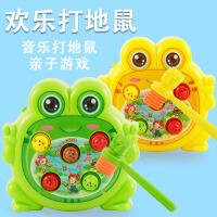 儿童玩具青蛙电动打地鼠早教益智宝宝敲打玩具