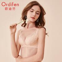 欧迪芬2020新款女士内衣舒适无钢圈胸罩洞洞杯性感聚拢文胸XB0505
