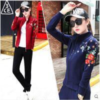 韩版修身显瘦绣花开衫运动服 女士时尚休闲运动套装卫衣三件套
