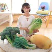 3D蔬菜抱枕 生日情人节礼物 女生创意礼品 送闺蜜女友女生男生男孩同学老公老婆