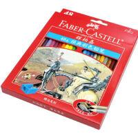 秘密花园辉柏嘉48色彩铅 经典油性彩色铅笔 庭院绘画填色笔 盒装