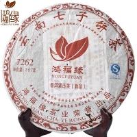 2012年鸿福缘7262普洱茶熟茶357克/饼 7饼