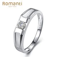 罗曼蒂珠宝白18K金钻戒男士钻石结婚戒指情侣对戒男戒女戒需定制