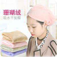 居家珊瑚绒吸水干发浴帽巾加厚速干包头巾