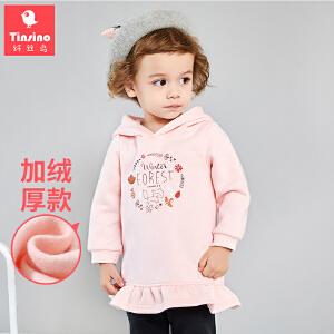 【1件3折价:62.7】纤丝鸟(TINSINO)女童卫衣套装儿童磨毛卫衣卫裤宝宝套装