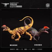 塑胶仿真动物恐龙模型 双冠龙出口侏罗纪实心恐龙玩具套装