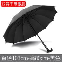 老人拐杖雨伞雨伞拐杖老人防滑拐杖伞长柄旅游登山杖伞户外大号加固拐棍手杖伞