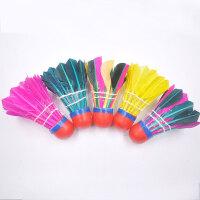 儿童彩色羽毛球久经耐打羽毛球黄色孔雀绿玫红多色可选5只/筒