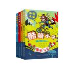 《魔法日记》系列(套装4册)(校园故事秘籍,另类爆笑日记。 大笑中见真情,嘻哈中有温暖。 这是一本能够走进孩子内心的魔
