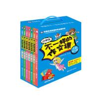 礼盒装6册 小学生不一样的作文课 看漫画学作文 创新理念 开发潜能 提升作文能力 风靡台湾校园的作文书 小学作文 3-6