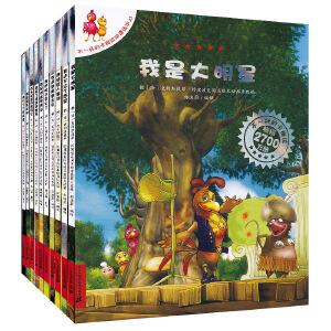 不一样的卡梅拉第四季全套10册儿童绘本图书续集启蒙幼儿图画故事书3-5-6-7-8岁书籍畅销童书 我许下三个愿望 宝宝睡前故事书亲子共读绘本故事书籍
