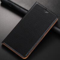 诺基亚9手机壳X7皮套微软950XL全包保护套手机套Lumia950席子纹 洛基亚X7 席子纹黑色