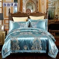 当当优品丝棉四件套 奢华绸缎欧式提花床品 双人床单四件套 贵族盛典(兰金)