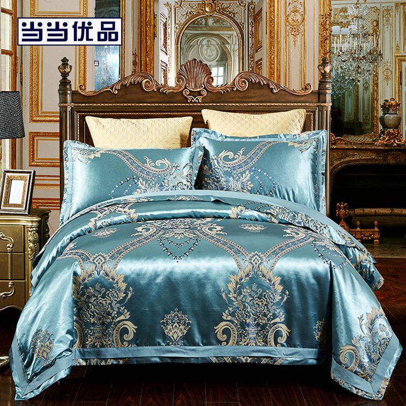 当当优品丝棉四件套 奢华绸缎欧式提花床品 双人床单四件套 贵族盛典(兰金)当当自营