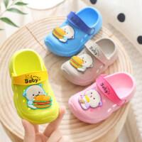 儿童凉拖鞋男童防滑室内宝宝包头拖鞋1-3岁女童卡通拖鞋夏洞洞鞋