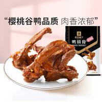 【良品铺子酱卤肉鸭锁骨(甜辣味)200g】武汉风味小吃