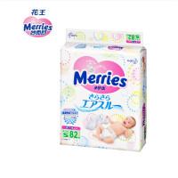 日本Merries花王新生儿纸尿裤S82