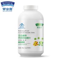 百合康钙铁锌咀嚼片1.2gx80粒 少年儿童补钙补铁补锌