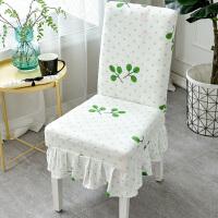 椅子套罩通用弹力餐厅椅套凳子套连体简约现代家用餐桌坐垫座椅套