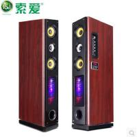【支持礼品卡】索爱 SA-K28 电视K歌音响家用客厅家庭影院音箱2.0电脑有源低音炮