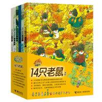 14只老鼠系列第二辑(书盒套装)全6册 日本图画书大师岩村和朗的经典代表作畅销绘本 3-4-5-6-7-8岁儿童绘本读物 儿童故事书