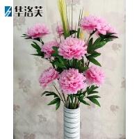 真牡丹花束落地客厅室内摆件塑料绢花干花假花装饰花永生花艺J