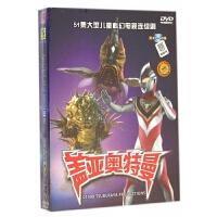 DVD盖亚奥特曼(第37-40集)