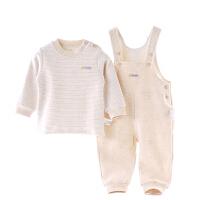 婴儿舒适纯棉双层背带裤套装宝宝保暖衣服