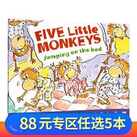 【送音频】 Five Little Monkeys Jumping on the Bed 平装 五只猴子在床上蹦蹦跳