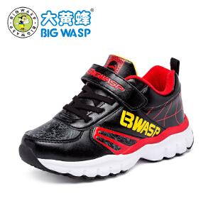 大黄蜂男童鞋 秋冬儿童二棉鞋男孩运动鞋 小孩鞋子学生波鞋4-11岁