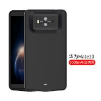 华为荣耀v10背夹充电宝mate10专用电池mate8/9手机壳pro超薄p10plus便携式大容量