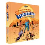 孤独星球Lonely Planet旅行读物系列:万能生存指南