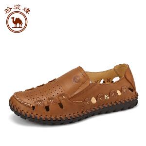 骆驼牌男鞋 夏季新品男士手工缝制 日常休闲镂空皮鞋套脚鞋