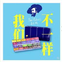 鲁本斯固体水彩颜料12色24色48色珠光固体水彩套装铁盒水彩画颜料
