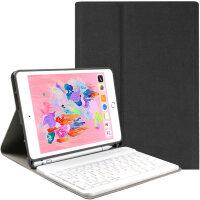 【带笔槽】ipad mini4蓝牙键盘保护套迷你4代硅胶7.9英寸苹果平板电脑卡通壳子全包A1538 Mini4 黑皮