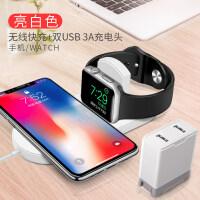 【新品上市】 苹果x无线充电器iwatch手表iPhone三合一airpower手机充电座xs快充 +3A双USB充电
