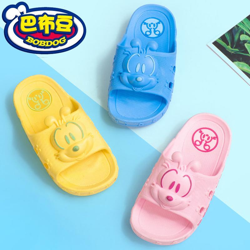 巴布豆儿童拖鞋夏防滑男童宝宝浴室女童凉拖鞋中大童室内小孩软底