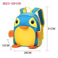 2018新款韩版儿童书包幼儿园男女3-4-5-6-7岁小学生1年级双肩背包减负书包